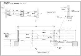 外部木製建具網戸詳細図一般